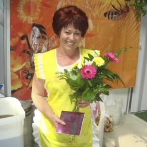Фламинго доставка цветов в волгоград подарок начальнику на юбилей 55 лет